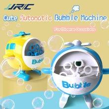 Jjrc v07 пузырчатая машина для детей в форме вертолета автоматические