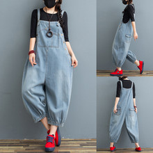 Strap Wide Leg Pants Women Denim Jumpsuit Streetwear Jean Bloomers Big Size Drop Crotch jean Overalls Baggy Pockets Rompers(China)