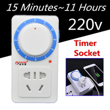 AC 220V 10A 11 Hour Timer Switch Socket Countdown Indoor Control Lighting Plug-In Socket Mechanical Timing Electronic Device