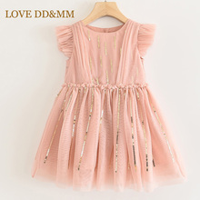Amor dd & mm meninas vestidos 2020 nova moda gradiente lantejoulas malha sem mangas doce vestido de princesa para a menina traje crianças roupas