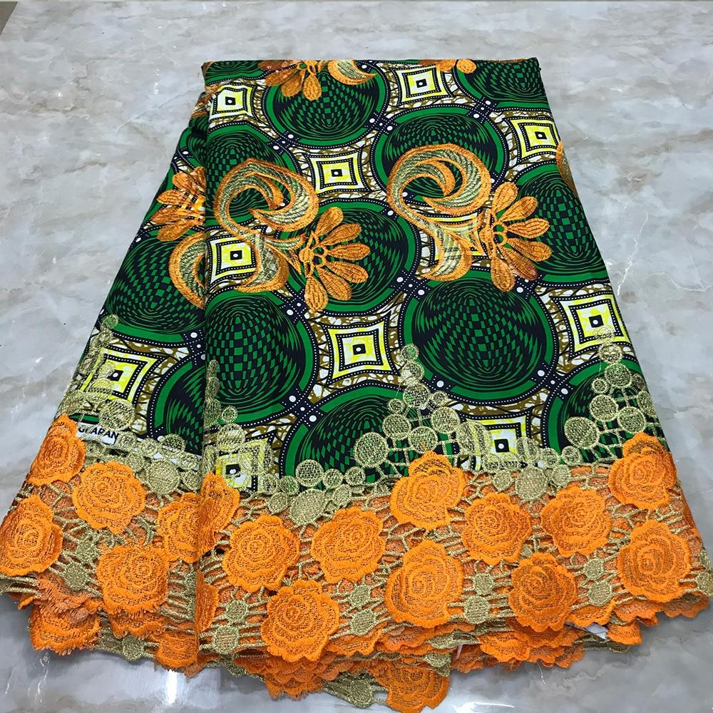 African Ankara Wax Lace Fabric Cotton Embroidery Wax With Lace For Ankara Clothing African Fabric Wax Print 6 Yards Materials