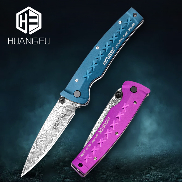 Damascus folding knife military tactics survival knife hunting camping knife defensive weapon self-defense knife man gift 1