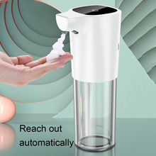 Smart Automatic Sensor Foam Soap Dispenser Induction Foaming Machine Auto Liquid Soap Dispenser Touchless Hand Washer for kitchen automatic soap dispenser touchless bathroom foam liquid dispenser smart sensor hand washer soap dispenser