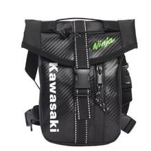 2020 new  motorcycle kawasaki  waterproof leg bag waist pack mobile phone coin purse documents bag motorcycle ride bag