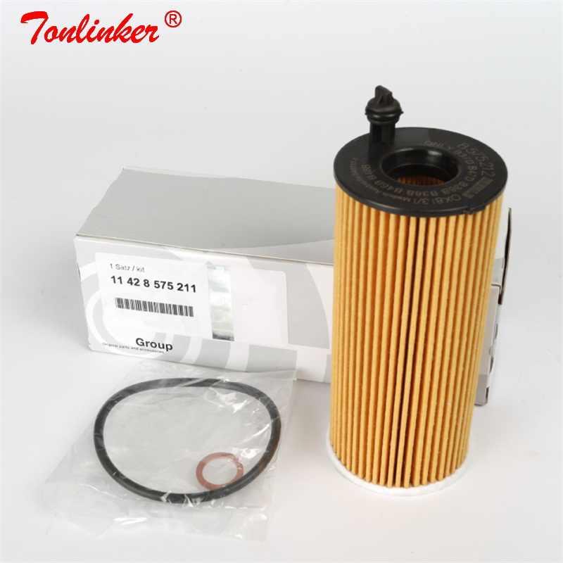 Mann Oil Filter Element Metal Free For BMW 2 Series 218 D 220 D 225 D