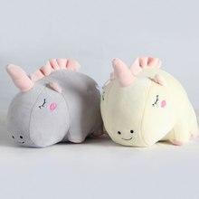23cm cute unicorn plush doll toy baby accompanying sleep children birthday gift