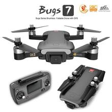 MJX Bugs 7 GPS Mini Folding Quadcopter 4K 5G WiFi HD Camera Brushless Motor FPV Helicopter HD Aerial Drone цена 2017