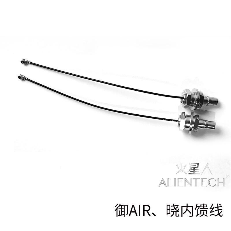 ALIENTECH 3 Martian Outside Feeder Line For 2.4G&5.8G Antenna Signal Booster DJI Mavic 2 Pro/Air /Phantom 4/ Inspire/M600/Mg-1s
