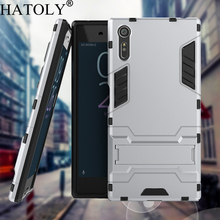 HATOLY For Sony Xperia XZ Case Shockproof Robot Armor Case Hybrid Silicone Rubber Hard Back Phone Cover For Sony Xperia XZ F8332 цена и фото