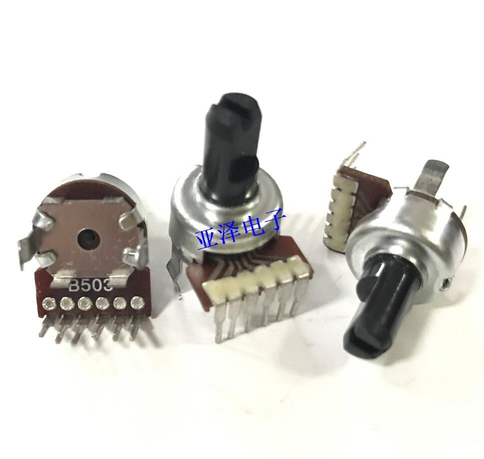 Двойной потенциометр RV12 B50K, 4 шт., длина вала 11 мм, регулируемый потенциометр громкости 121 типа 6P
