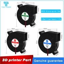 Вентилятор для 3D-принтера 5015 воздуходувка 5 в 12 В 24 в ультра-тихий масляной подшипник около 7500 об/мин, трубо маленький вентилятор для 3D-принтера