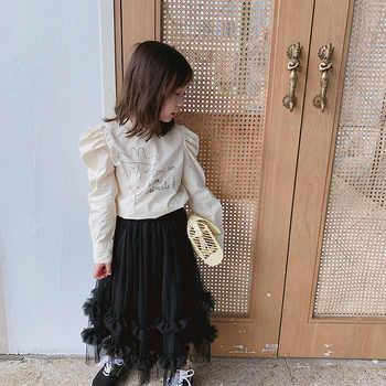 女の赤ちゃんフリルドレープロングスカートチュールメッシュ秋ファッション女の子 1 キロ #52