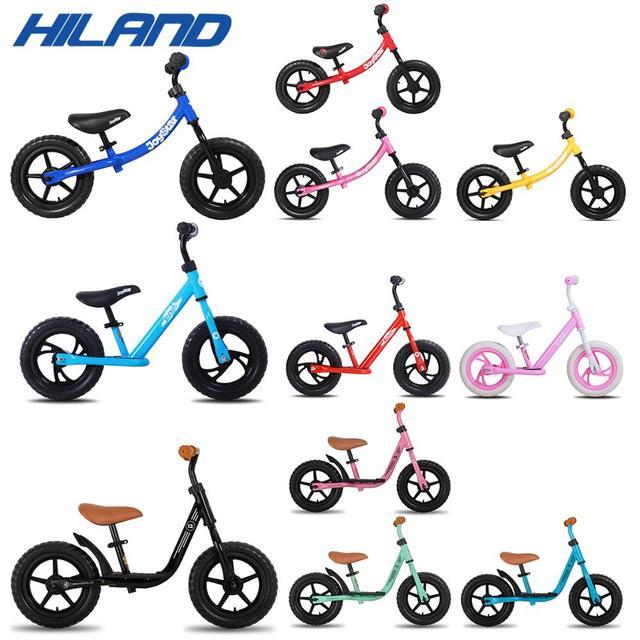 Kids Performance Bike 1
