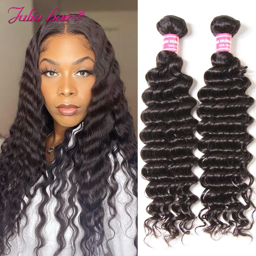 Indian Deep Wave Hair 1/3/4 Bundles Deals Bouncy Curl Remy Human Hair Weave Extensions Ali Julia Hair Deep Curly Hair Bundles