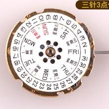 Аксессуары для часов Japan MIYOTA 8200 механизм с одним календарем механизм с золотым механизмом MIYOTA 8200