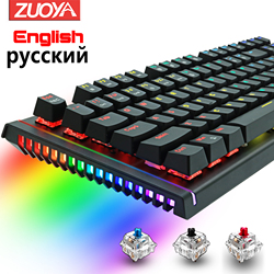 Teknik Keyboard Wired Gaming Keyboard RGB Campuran Backlit 87 104 Anti-Ghosting Biru Merah Switch untuk Permainan Laptop PC rusia Kami