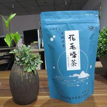 Jasmine Tea 2020 New Tea Strong Fragrance Jasmine Green Tea Super Snow Sichuan Huamaofeng Bulk Tea Leaf 80G