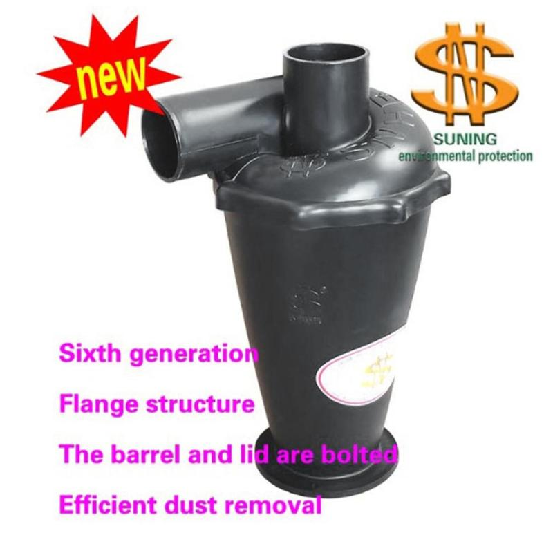 SN50T6 Sixth Generation Turbocharged Cyclone Industrial Dust Collector
