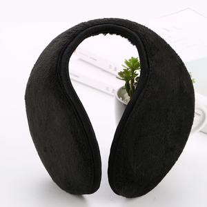 Winter Earmuffs Warmer Protector Apparel-Accessories Ear-Cover Plush Women Thicken Solid