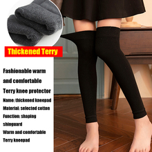 1 pair Ladies over the knee socks winter warm stockings with wool and thick terry pure cotton leg