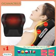 Ogamacrius – oreiller de Massage électrique 3 en 1, noir, pour le cou, la taille et les épaules, masseur Shiatsu pour tout le corps, pour la maison