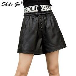 Lederen Rokken Minimalistische Trekkoord Taille Enkele Breasted Schapenvacht Brede Been Shorts Vrouwen Herfst Hoge Taille Hot Shorts