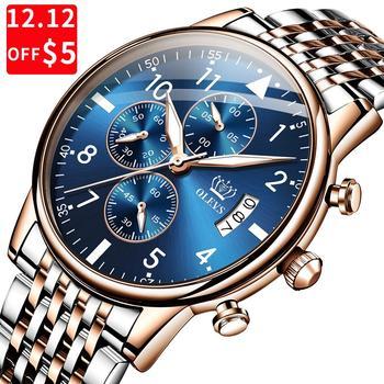 Męskie zegarki zegarek dla mężczyzn męski zegarek sportowy zegarki męskie 2020 Man zegarki zapalniczka zegar bransoletka dla mężczyzn zegarki tanie i dobre opinie ZONGJI 22cm QUARTZ 3Bar Składane zapięcie z bezpieczeństwem CN (pochodzenie) Wolfram stali 10mm Szkło powlekane Kwarcowe Zegarki Na Rękę