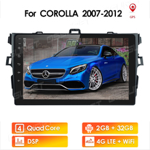 4G 9 Inch 2din Android10 Car Radio Multimedia Player For Toyota Corolla E140/150 2008