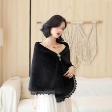 SHAMAI chal de novia largo de Invierno para mujer, envoltura de piel sintética cálida para boda, Boleros, chal de boda, capa de fiesta de noche, color negro