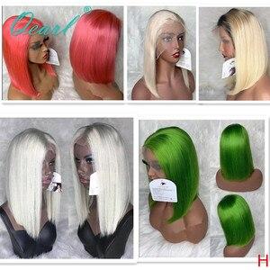 Короткие парики из человеческих волос с Бобом, розовый, зеленый, белый, блонд, цветной кружевной передний парик, 13х4, прямые волосы Remy, 130%, 150%, ...