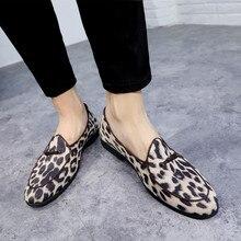 Yominior, zapatos de lujo para hombre, nuevos zapatos planos informales Vintage británicos, zapatos de vestir formales de diseñador para hombres, mocasines de leopardo para boda de alta calidad