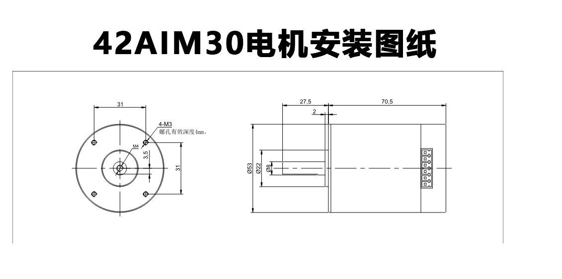Servo integrado dc motor objetivo torque motor servo motor robô comum