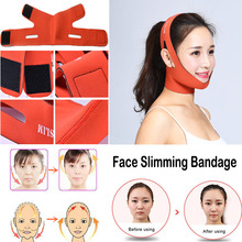 Face Bandage Belt Face Lift Tools Thin Face
