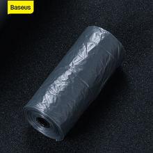 Baseus автомобильные мусорные мешки для автомобильных мусорных