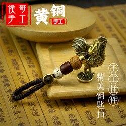 Samochód mosiądz Retro brelok fajny Handmade kogut mały zodiak seria Fortune 12 chiński zodiak kurczak|Etui na kluczyki samochodowe|   -