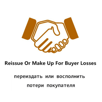 reissue or Make up for buyer losses image