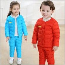 Комплекты осенней одежды для детей куртка с хлопковой подкладкой+ штаны теплые костюмы Одежда для маленьких мальчиков и девочек, костюмы Одежда для детей
