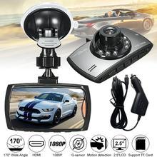 2,5-дюймовый ЖК-дисплей 1080P Автомобильный видеорегистратор, G-датчик, передатчик ночного видения, видеорегистратор, авто видеорегистратор