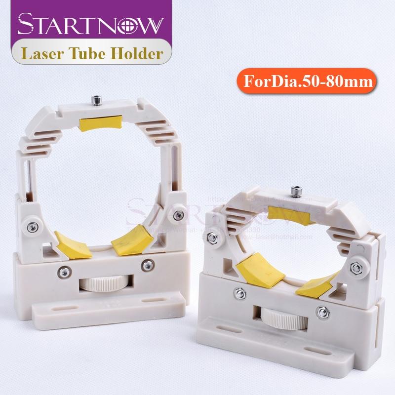Startnow CO2 Laser Tube Holder Mount Flexible Plastic Lamp Support D50-80 Adjustable Bracket Base For Laser Cutter Machine Parts