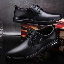 Свадебные туфли для жениха; Классические Мужские модельные из