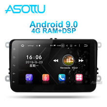 Asottu VW603 android 9,0 car radio para VW polo golf passat tiguan, jetta, touran skoda yeti rápido octavia coche reproductores multimedia(China)
