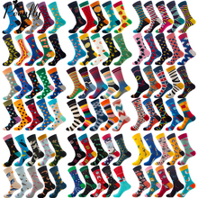 PEONFLY Calcetines de algodón peinado para hombre, calcetín de rayas de cebra, dibujos animados de animales, tiburón, 10 par/lote