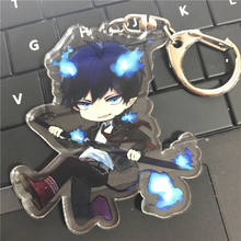 Anime Keychain Ao No Exorcist Blue Exorcist Okumura Rin Acrylic Keychain Model Pendant Keyring Strap Toy Collection Gift(China)