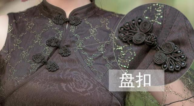 Фото женское платье в китайском стиле cheongsam lolita черное лягушки цена