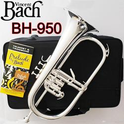 Vincent Professionelle Flugelhorn BH-950 Silber/Gold Überzogene Mit Fall Flugelhorns Bb Gelb Messing Glocke