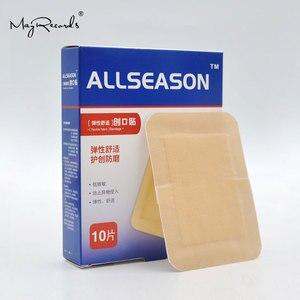 Image 4 - Gratis Verzending Waterdicht Ademend 30Pcs/3 Dozen 7.6cmX10.1cm Grote Band Aid Ehbo Bandages Voor Grote Wonden