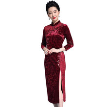 2019 Autumn New Style Catwalk Show High-End Gold Velvet Cheongsam Long Plus-sized Middle-aged Women Dress Upscale Wedding Dress(China)