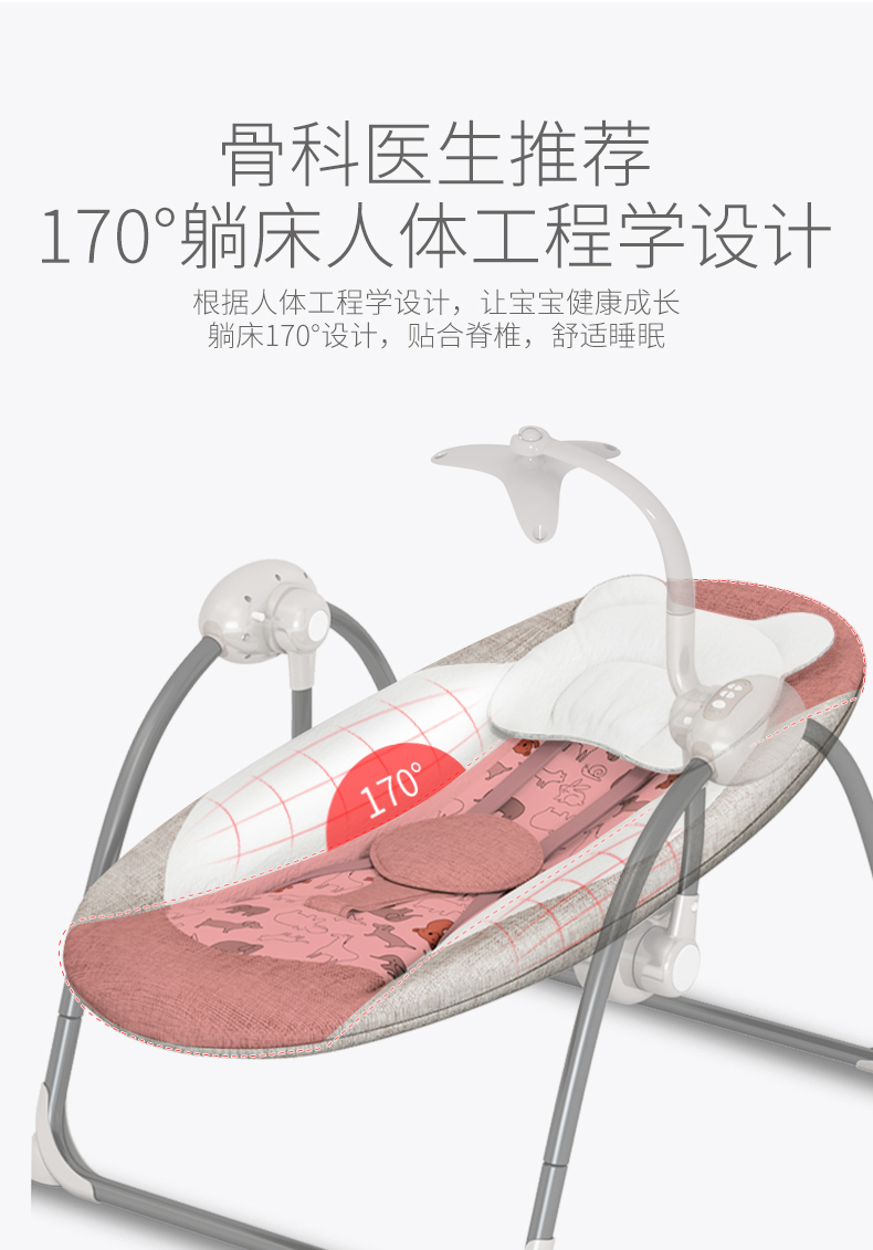H2c76536beed746379a33f1e71532b373R Multi-functional Rocking Chair for Newborm Baby 0-36 months Baby Sleeping Swing Bouncer Rocking Soothing Electric Cradle