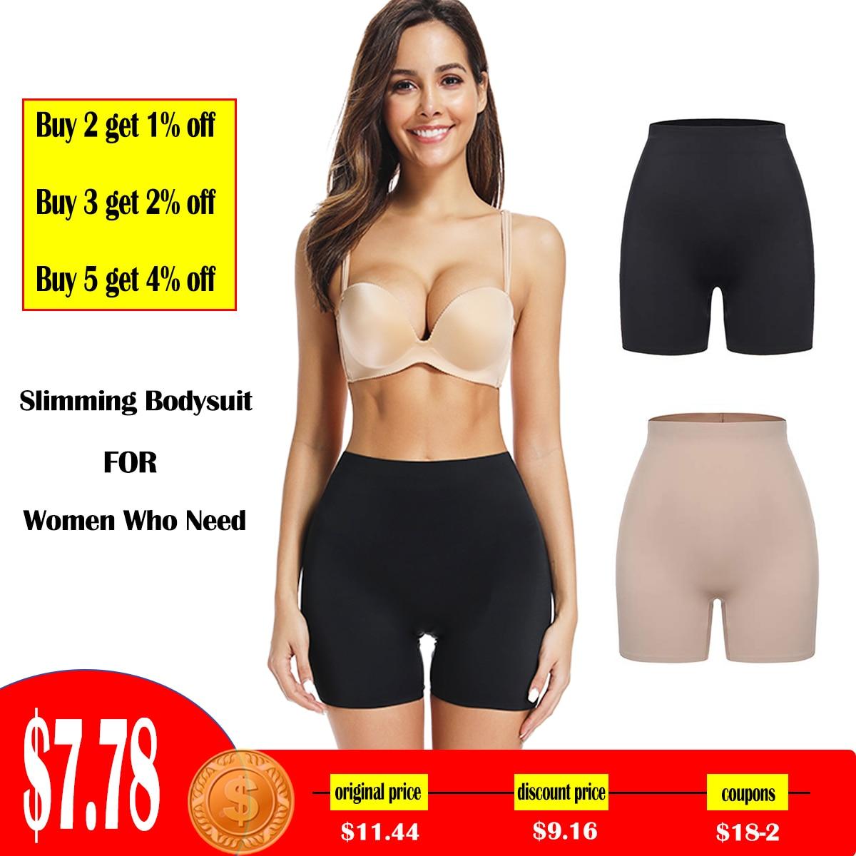 Seamless Underwear Women Panties Soft Underpants Safety Short Pants Boyshort Boxer Femme Briefs Slim Shapewear Knicker Trousers