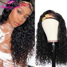FG – perruque brésilienne ondulée, cheveux naturels bouclés, sans colle, faite à la Machine, avec bandeau, pour femmes africaines